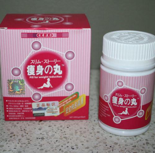 slimming jaapan
