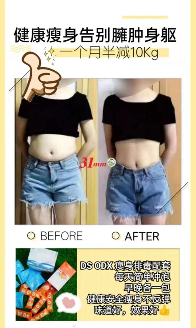 o slimming